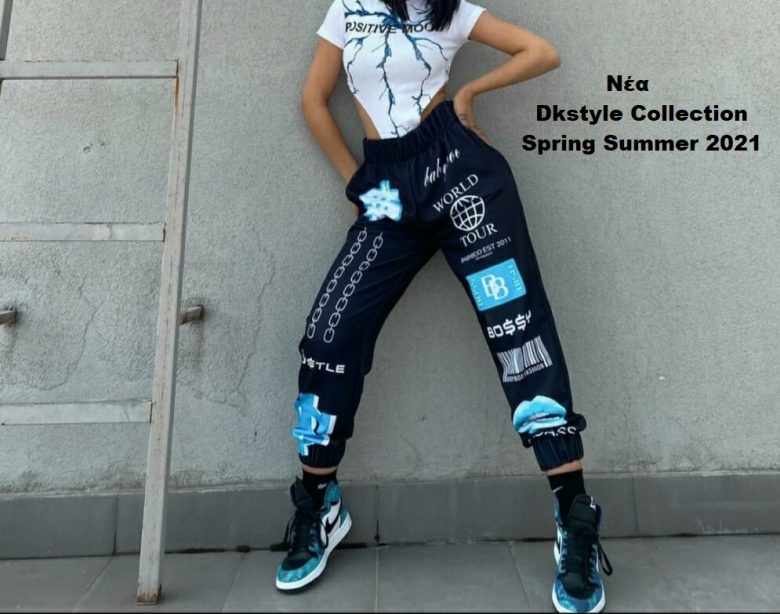 Dkstyle Collection Spring Summer 2021